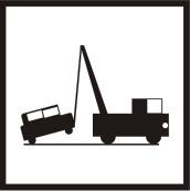 Απαγορεύεται η στάση και η στάθμευση. Τα οχήματα των παραβατών μετακινούνται.