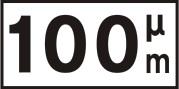 Απόσταση από τη θέση της πινακίδας μέχρι την αρχή της επικίνδυνης θέσης ή της περιοχής στην οποία εφαρμόζεται ο καθοριζόμενος με αυτήν κανόνας ή περιορισμός (π.χ. 100 μ.).