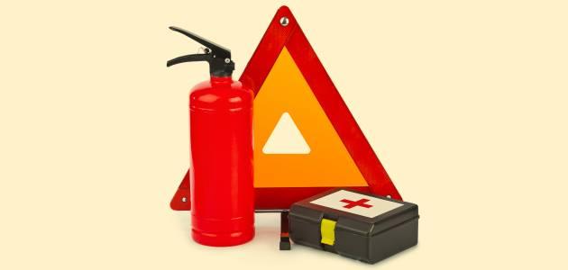 Ελάχιστος υποχρεωτικός εξοπλισμός αυτοκίνητου - Πυροσβεστήρας Φαρμακείο Τρίγωνο