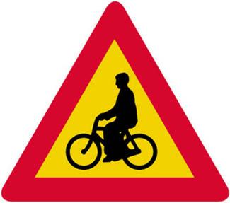 Κίνδυνος λόγω συχνής εισόδου ή διαβάσεως ποδηλατιστών.