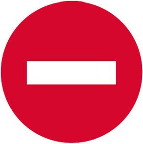 Απαγορεύεται η είσοδος σε όλα τα οχήματα.