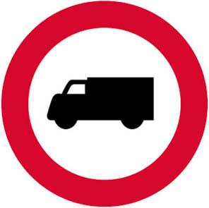 Απαγορεύεται η είσοδος σε φορτηγά αυτοκίνητα.
