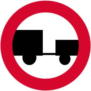 Απαγορεύεται η είσοδος σε μηχανοκίνητο όχημα, το οποίο σύρει ρυμουλκούμενο πλην ημιρυμουλκουμένου ή ρυμουλκουμένου ενός άξονα.
