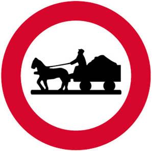 Απαγορεύεται η είσοδος σε ζωήλατα οχήματα.