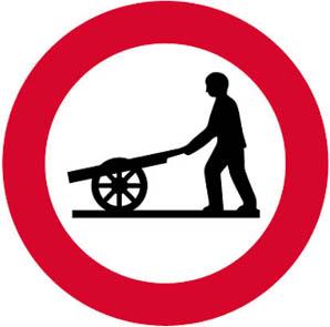 Απαγορεύεται η είσοδος σε χειράμαξες.