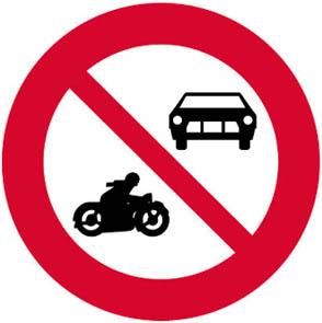 Απαγορεύεται η είσοδος σε μηχανοκίνητα οχήματα.