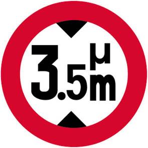 Απαγορεύεται η είσοδος σε οχήματα συνολικού ύψους που υπερβαίνει τα... (π.χ. 3.5) μέτρα.