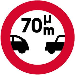 Απαγορεύεται η οδήγηση οχήματος σε απόσταση μικρότερη των... (π.χ. 70) μέτρων.