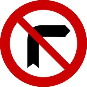 Απαγορεύεται η δεξιά στροφή.
