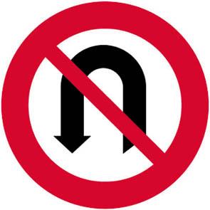 Απαγορεύεται η αναστροφή (στροφή κατά 180 μοίρες).