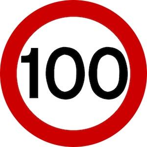Η μέγιστη ταχύτητα περιορίζεται στον αναγραφόμενο αριθμό (π.χ. 50 χλμ.) την ώρα.