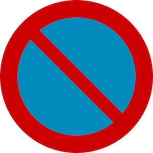 Απαγορεύεται η στάθμευση.