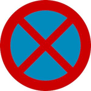 Απαγορεύεται η στάση και η στάθμευση.