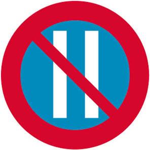 Απαγορεύεται η στάθμευση επί της πλευράς της πινακίδας κατά τους ζυγούς μήνες.