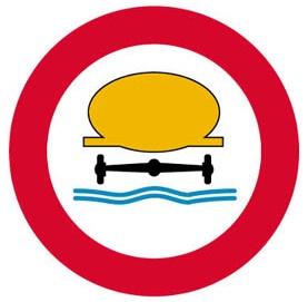 Απαγορεύεται η είσοδος σε οχήματα που μεταφέρουν πάνω από ορισμένη ποσότητα ύλες οι οποίες μπορούν να προκαλέσουν μόλυνση υδάτων.