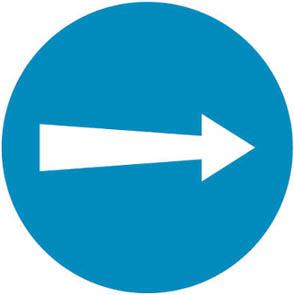 Υποχρεωτική κατεύθυνση πορείας προς τα δεξιά.