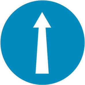 Υποχρεωτική κατεύθυνση πορείας προς τα εμπρός.