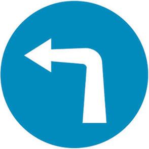 Υποχρεωτική κατεύθυνση πορείας με στροφή αριστερά.