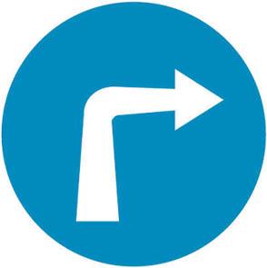 Υποχρεωτική κατεύθυνση πορείας με στροφή δεξιά.