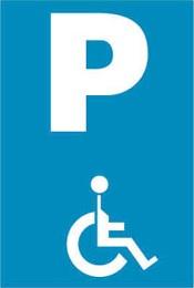 Χώρος στάθμευσης αποκλειστικά για οχήματα