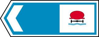 Υποχρεωτική κατεύθυνση πορείας οχημάτων μεταφοράς επικίνδυνων φορτίων προς αριστερά.