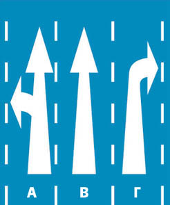 Προειδοποιητική πινακίδα προεπιλογής λωρίδας σε διασταύρωση σε οδούς με πολλές λωρίδες κυκλοφορίας.